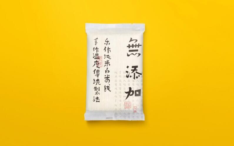 米线 - 包装设计.jpg