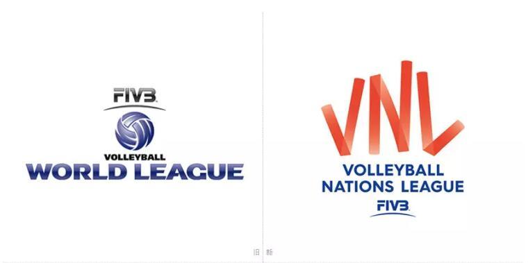排球国际联赛新logo1.jpg