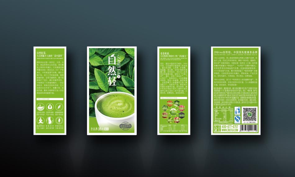 抹茶包装设计1.jpeg