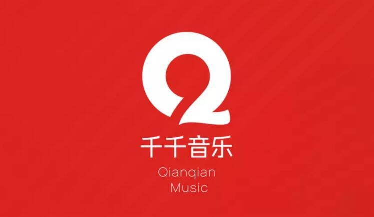 百度音乐更名并启用新logo2.jpg