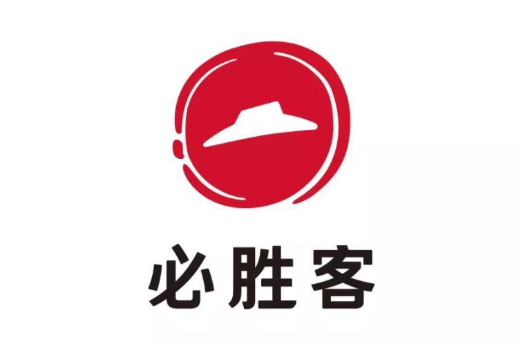 必胜客中国新logo.jpg