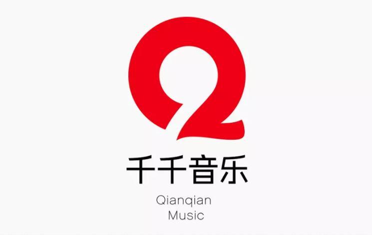 百度音乐更名并启用新logo1.jpg