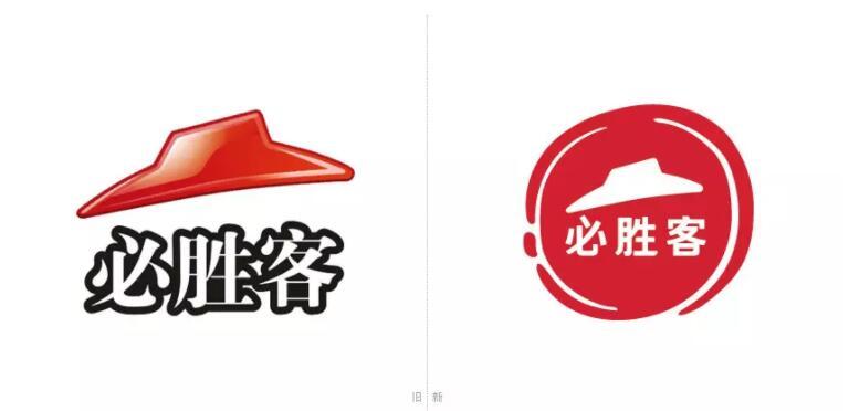 必胜客中国更换新logo1.jpg