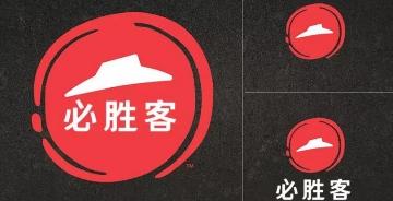 必胜客中国更换新logo