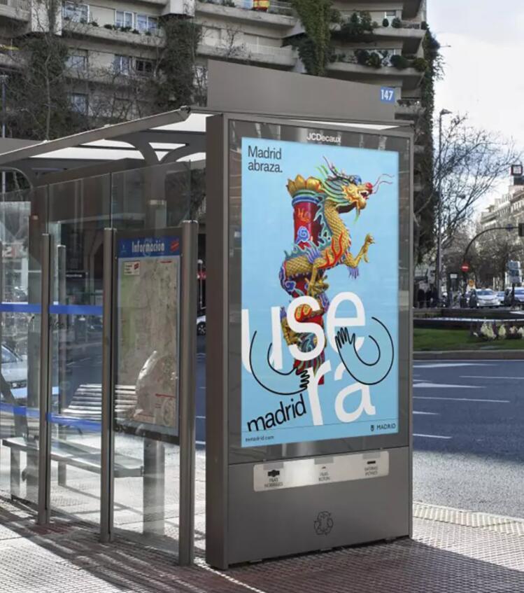 马德里推出全新旅游品牌logo6.jpg