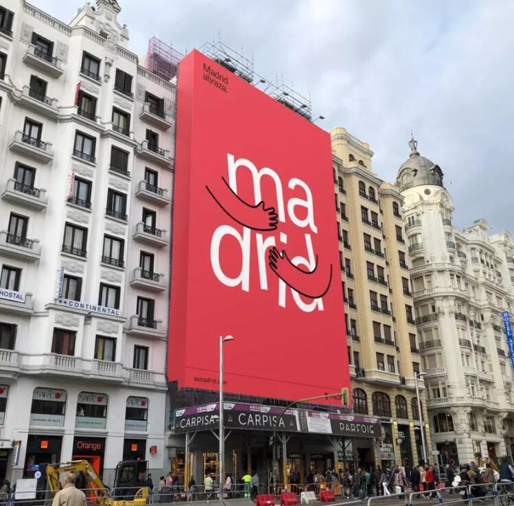 马德里推出全新旅游品牌logo8.jpg