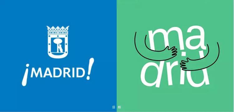马德里推出全新旅游品牌logo1.jpg