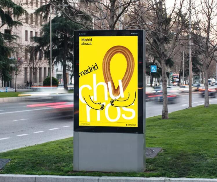 马德里推出全新旅游品牌logo5.jpg