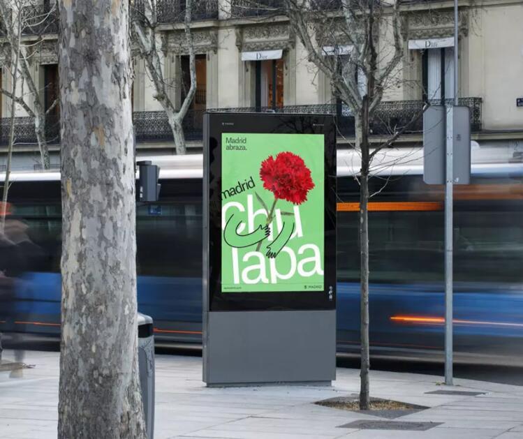 马德里推出全新旅游品牌logo4.jpg