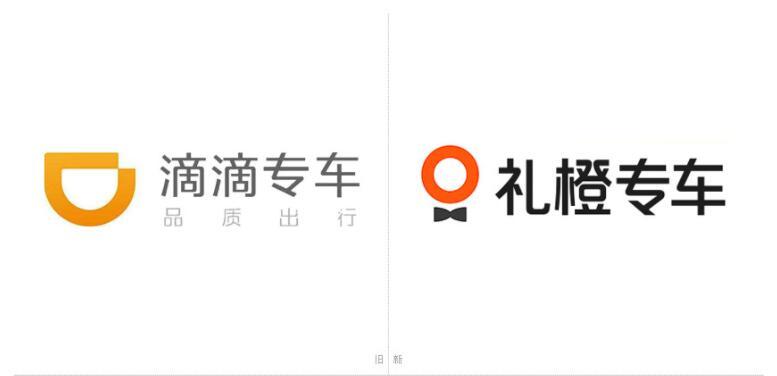 滴滴专车更名并发布新logo.jpg