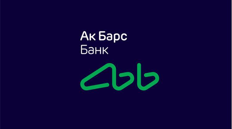 鞑靼斯坦共和国Ak Bars 银行更换新logo2.jpg