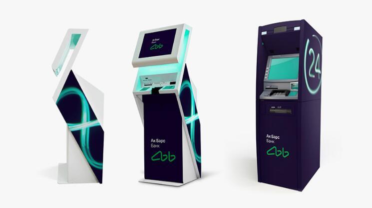 鞑靼斯坦共和国Ak Bars 银行更换新logo5.jpg