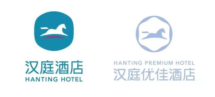 汉庭酒店更换新logo2.jpg