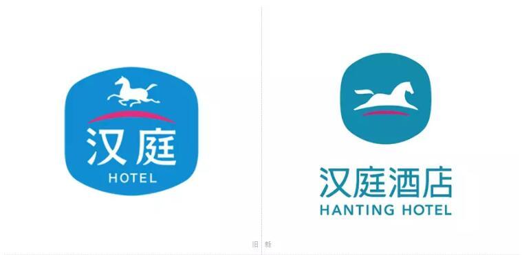 新旧logo对比.jpg