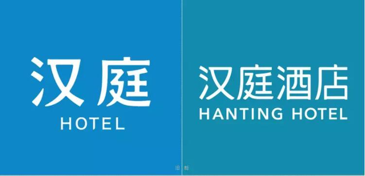 新旧logo字体设计.jpg