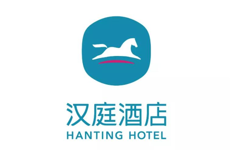 汉庭酒店更换新logo1.jpg