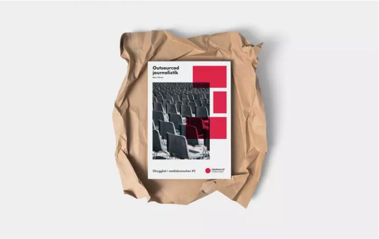 瑞典记者联盟启用全新品牌logoΘ οˋ)]△﹀╩︿_广水水疗会所设计