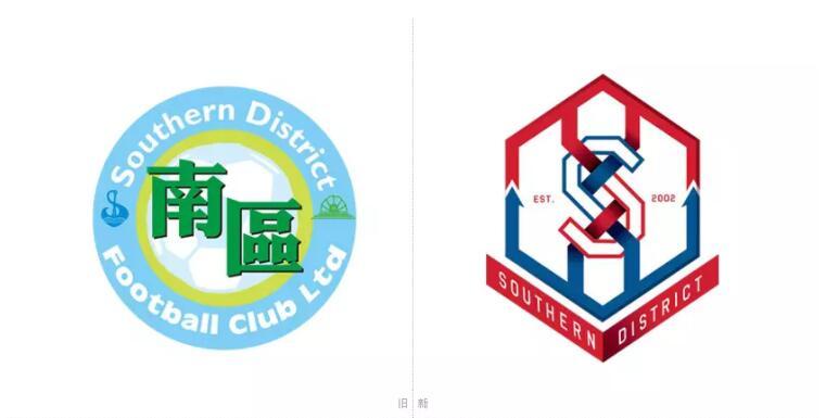 港超联冠南区足球会启用新队徽ˋ °ˇ▆●╬ˇˊ_尚志室内配饰