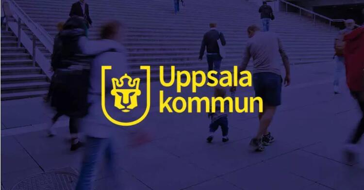 瑞典第四大城市乌普萨拉启用全新城市logo.jpg