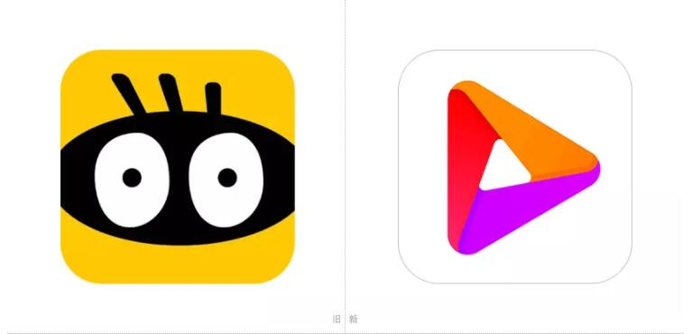 """百度旗下短视频""""好看视频""""启用新logo2.jpg"""