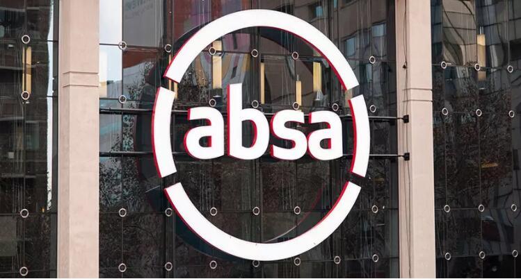 南非联合银行集团absa启用新logo3.jpg