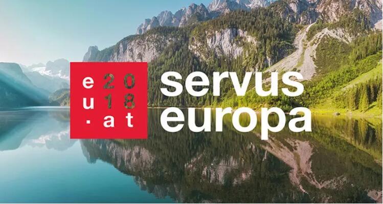 2018年奥地利欧盟轮值主席国logo3.jpg