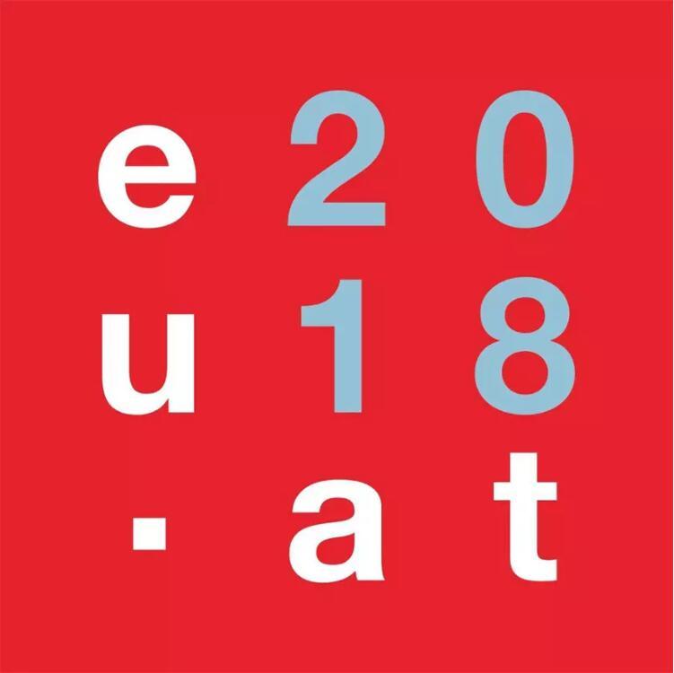 2018年奥地利欧盟轮值主席国logo2.jpg