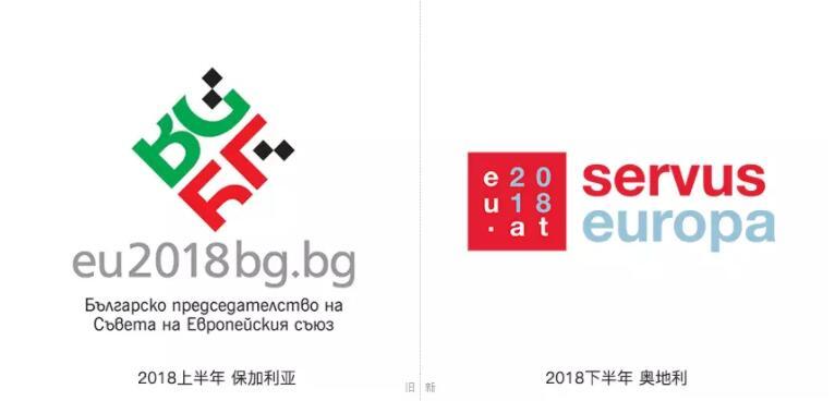 2018年奥地利欧盟轮值主席国logo.jpg