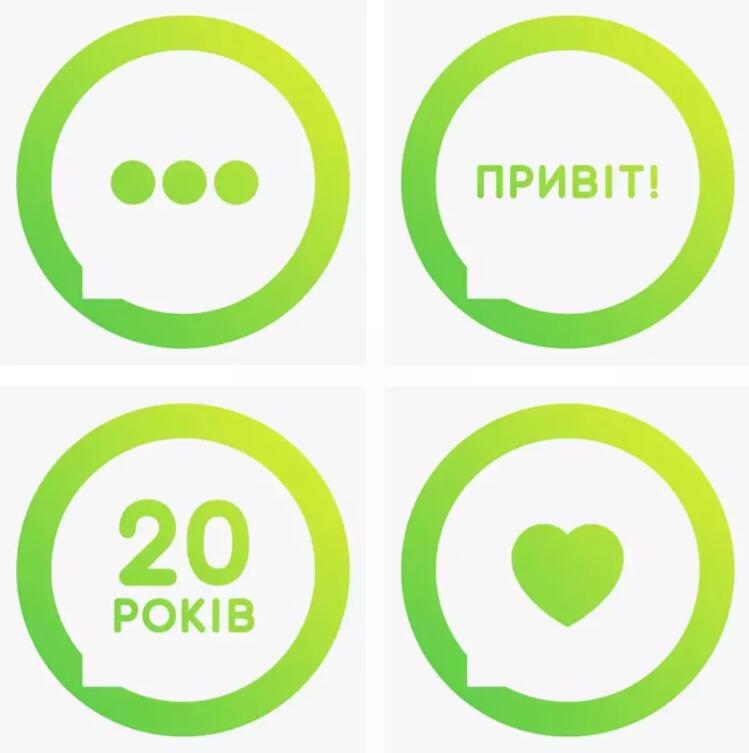 乌克兰电视频道noviy kanal启用新台标3.jpg