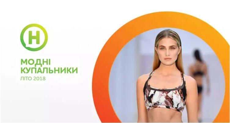 乌克兰电视频道noviy kanal启用新台标5.jpg