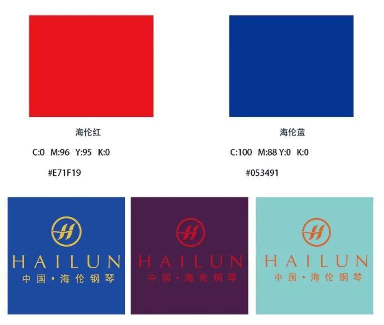"""国内知名钢琴品牌""""海伦钢琴""""启用新logo1.jpg"""