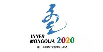 第十四届全国冬运会会徽和吉祥物正式发布