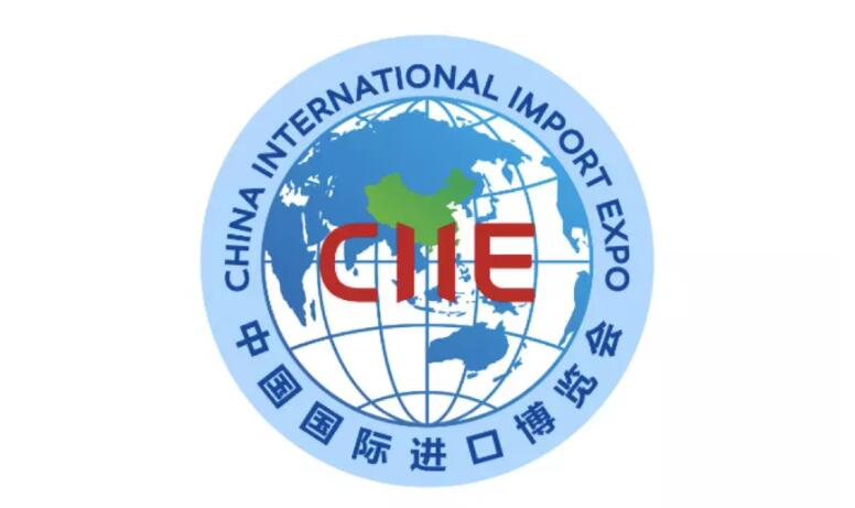 中国国际进口博览会新logo发布1.jpg