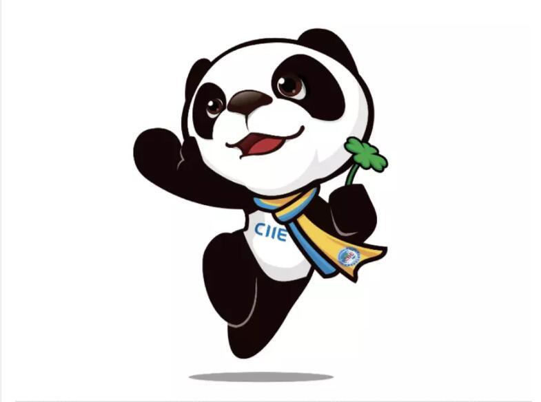 中国国际进口博览会新吉祥物发布.jpg
