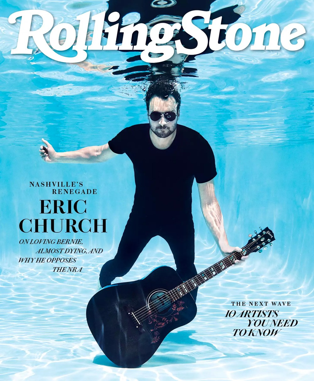 《滚石杂志》新标志