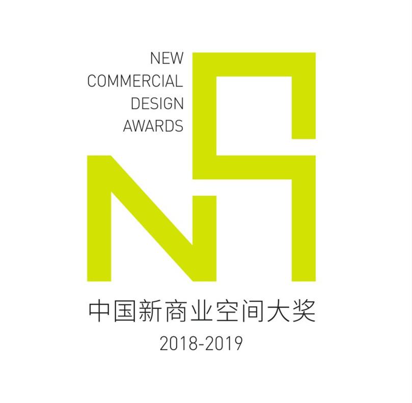 中国新商业空间大奖-logo.jpg