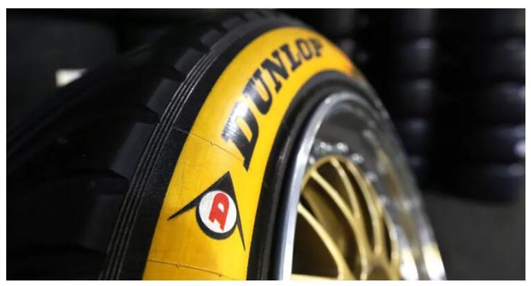 130岁的邓禄普轮胎发布纪念logo1.jpg