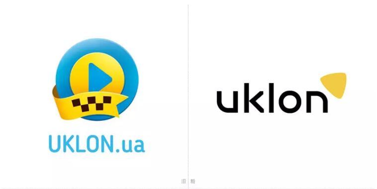乌克兰打车平台uklon更换新logo1.jpg