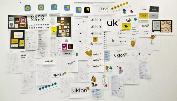 乌克兰打车平台uklon更换新logo.jpg