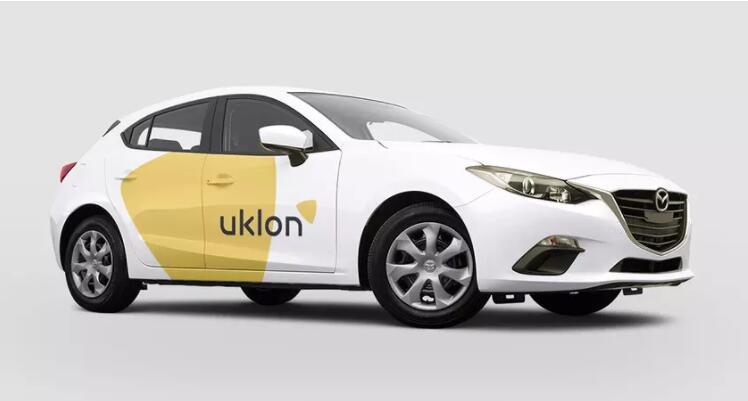 乌克兰打车平台uklon更换新logo5.jpg