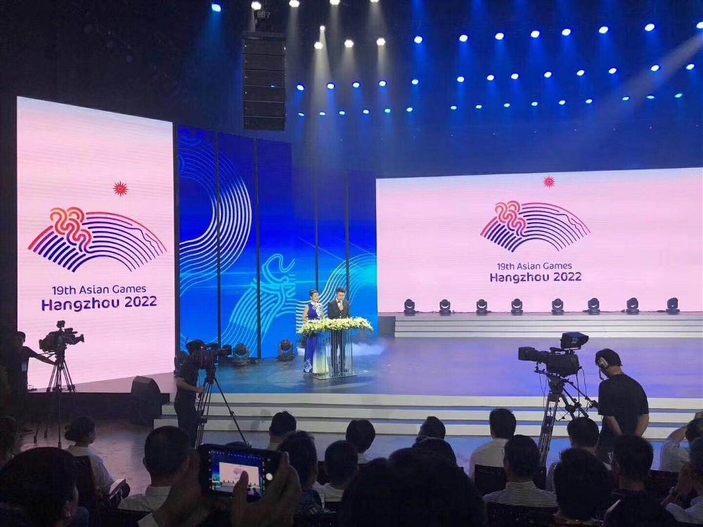 2022第19届亚运会会徽正式发布!1.jpg