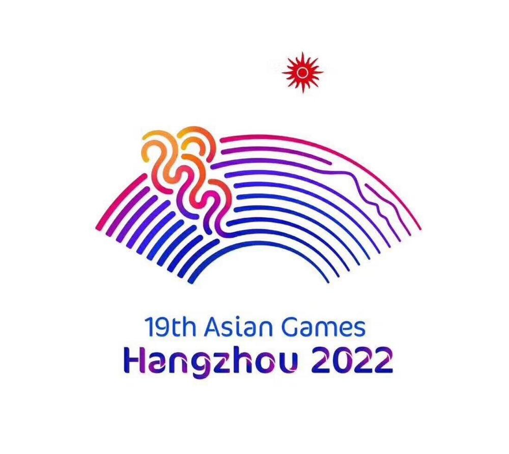 2022第19届亚运会会徽正式发布!