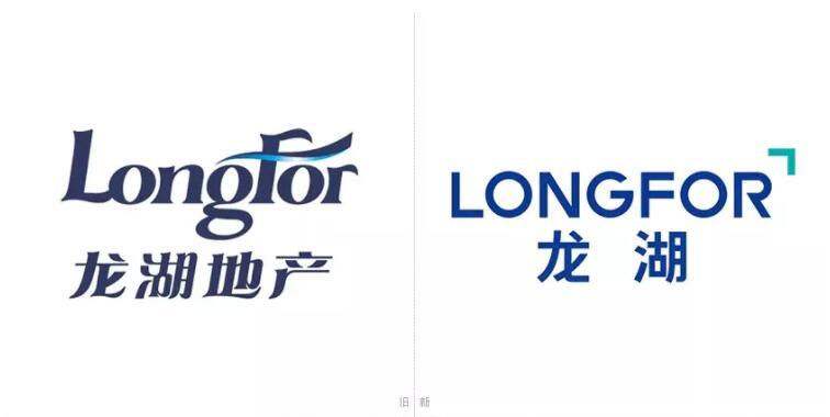 龙湖地产启用新logo1.jpg