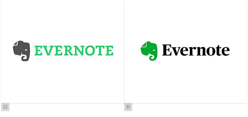印象笔记发布新Logo1.jpg