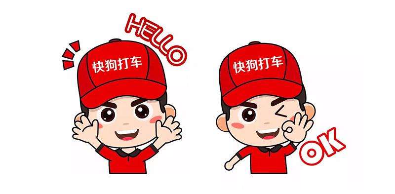 """58速运更名""""快狗打车"""",并发布新Logo3.jpg"""