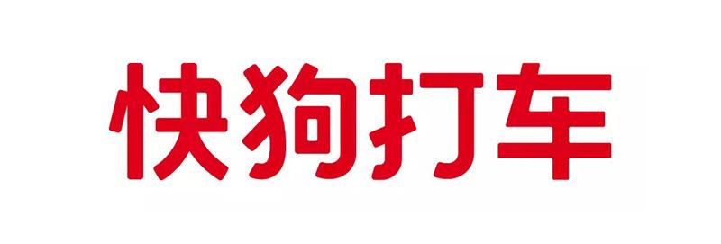 """58速运更名""""快狗打车"""",并发布新Logo4.jpg"""