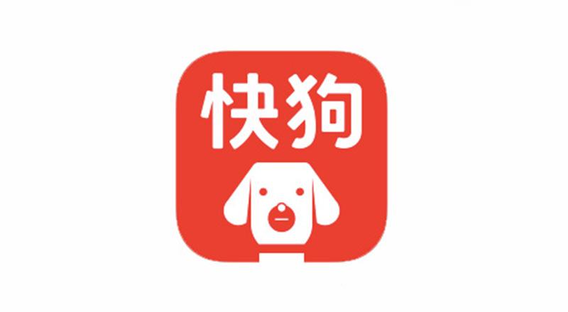 """58速运更名""""快狗打车"""",并发布新Logo2.jpg"""