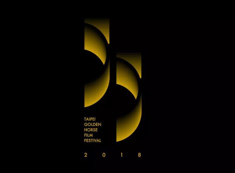 第55屆金馬獎主視覺logo,海報發布3.jpg