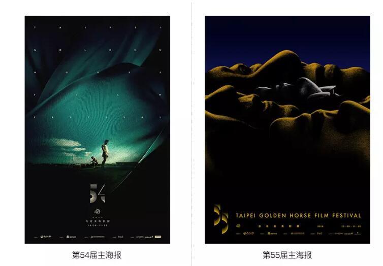 第55屆金馬獎主視覺logo,海報發布.jpg