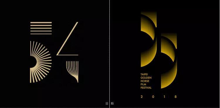 第55屆金馬獎主視覺logo,海報發布2.jpg
